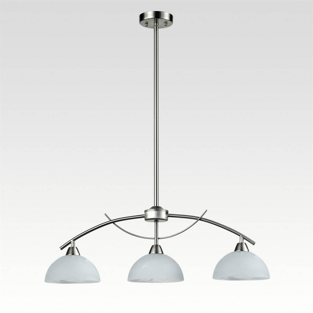 Modern 3-Light Kitchen Pendant Lighting, Brushed Nickel